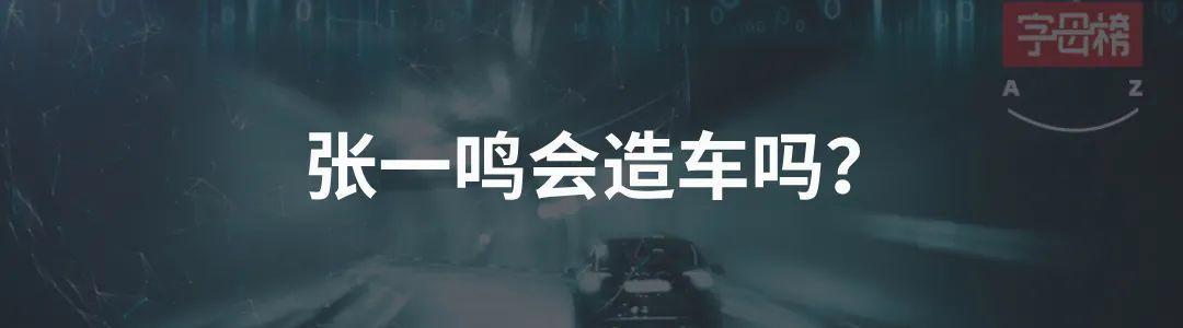 """电银付免费激活码(www.dianyinzhifu.com):特斯拉扔出了一片""""二向箔"""" 第12张"""