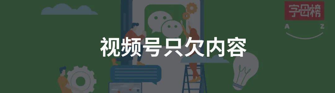 """电银付免费激活码(www.dianyinzhifu.com):特斯拉扔出了一片""""二向箔"""" 第13张"""