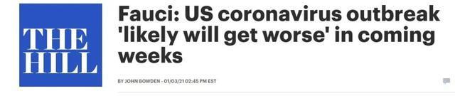 """疫苗只给打一半 美国的""""曲速行动""""靠谱吗?"""