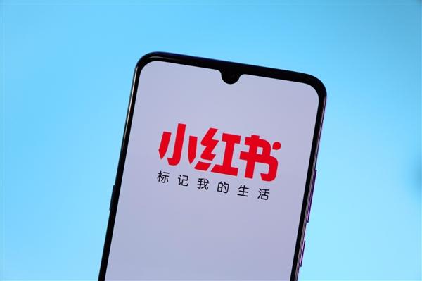 usdt回收(www.caibao.it):小红书App崩了?官方回应:第三方云服务供应商手艺故障 已解决