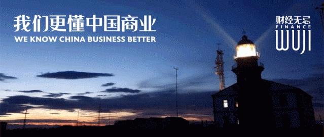 """usdt手机钱包(www.caibao.it):穿越周期,海尔有了生态""""新标签"""" 第1张"""