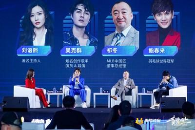 """第五届体育产业嘉年华在上海举办,""""蓄势而上""""穿越周期"""