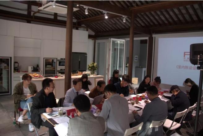 中国建筑文化研究会召开《室内陈设设计规范》 审查会