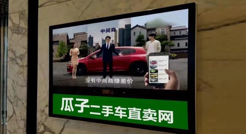 从分众曲线看投资中国的新逻辑(2021版)