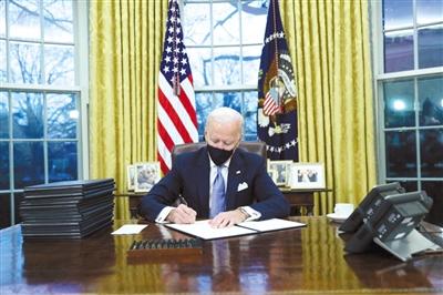 拜登就职首日签署17项行政命令