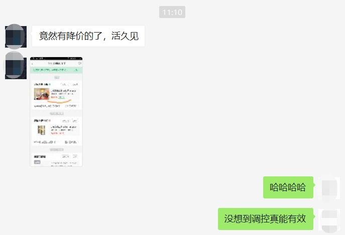 上海不满五年的二手房,这几天怎么样了