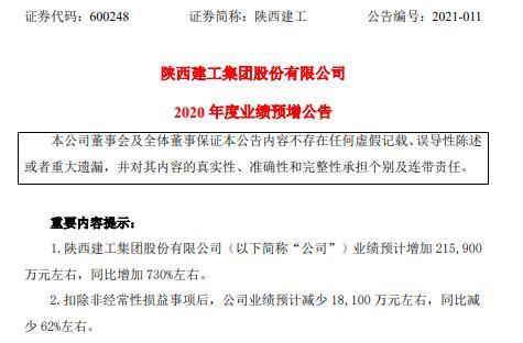 http://www.k2summit.cn/shehuiwanxiang/3240276.html