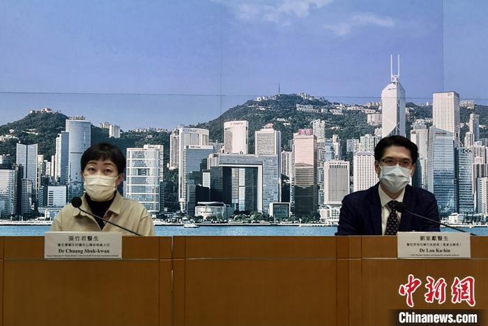 香港新增53宗确诊 机场三跑地盘群组15人感染