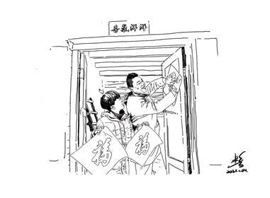 那年,回故乡过春节