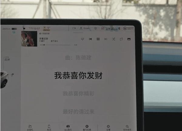 """充电不寂寞 特斯拉发布牛年贺岁版OTA:""""抖音""""正式登陆"""