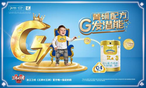 http://www.weixinrensheng.com/yangshengtang/2597518.html