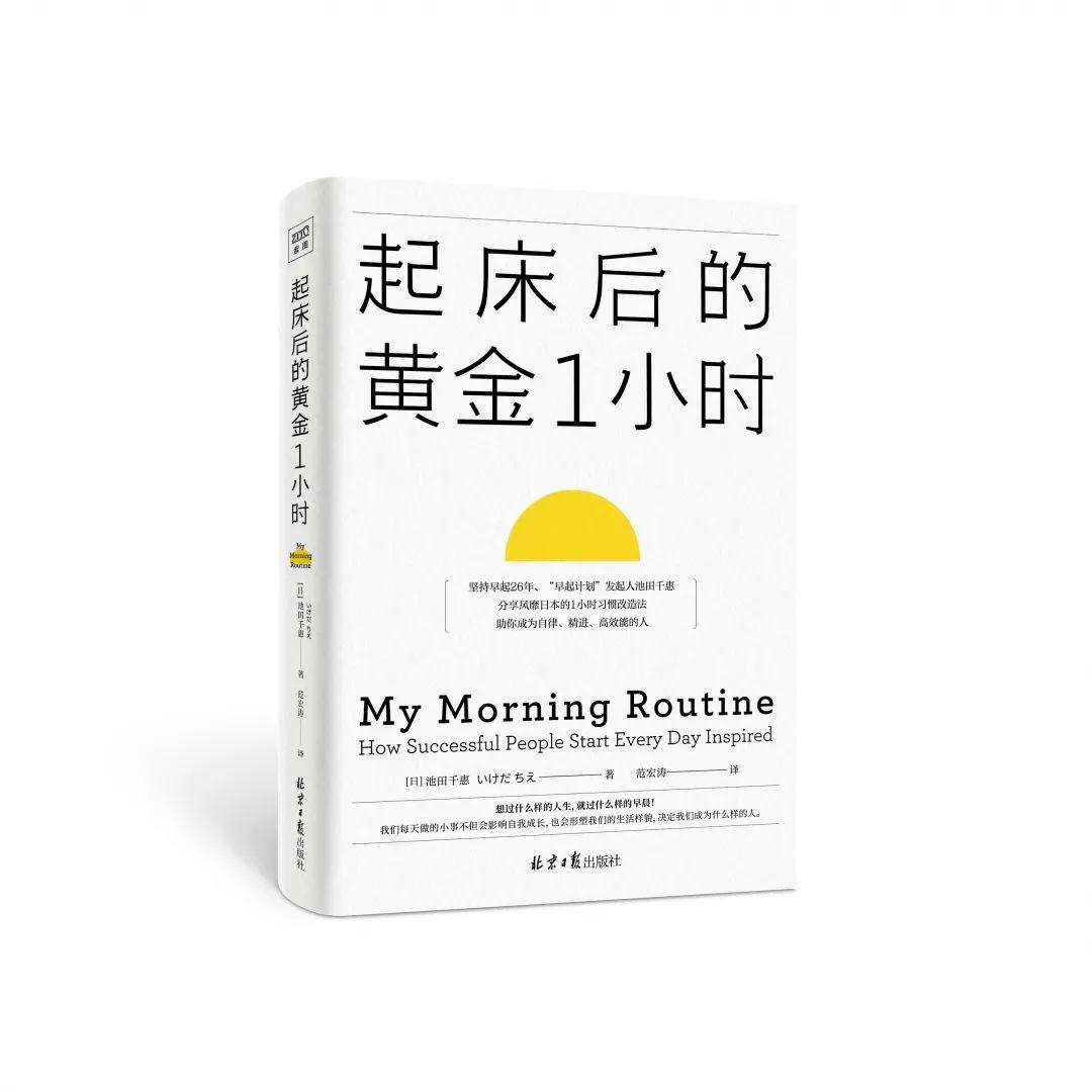 http://www.weixinrensheng.com/caijingmi/2626495.html