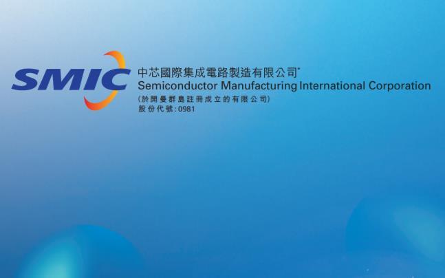 高盛升中芯国际(00981-HK)目标价至33.3港元 维持买入