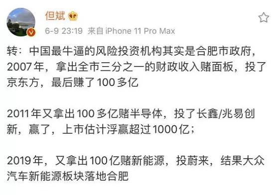 力压杭州南京苏州宁波,这个长三角城市终于翻身了!