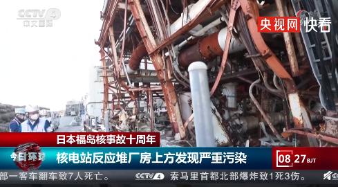 日本发出警告!福岛核电站还会有再次发生爆炸的可能,放射性物质污染严重程度远超预期