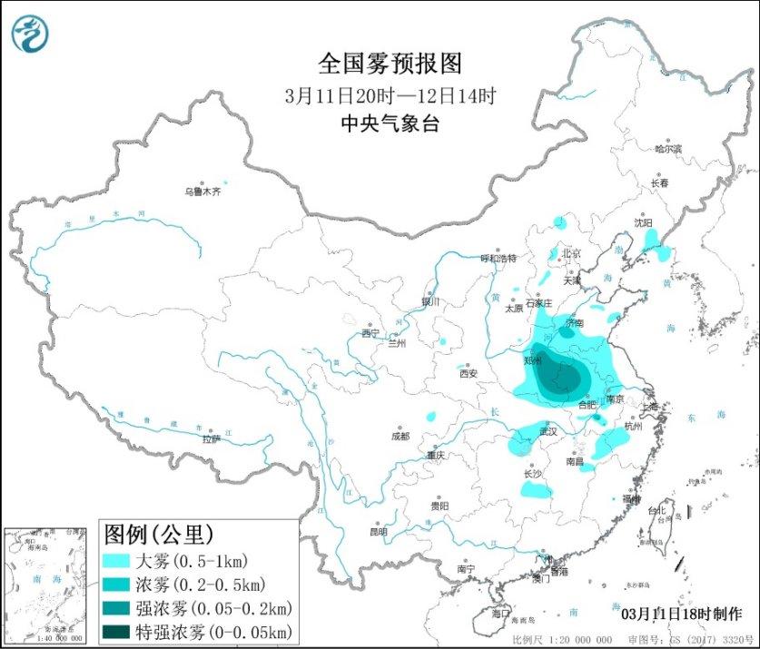 中央气象台发布大雾黄色预警 北京西部等地部分地区有大雾