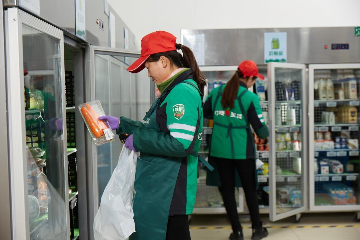 春节后迎招工高峰 叮咚买菜多举措吸引人才保运力