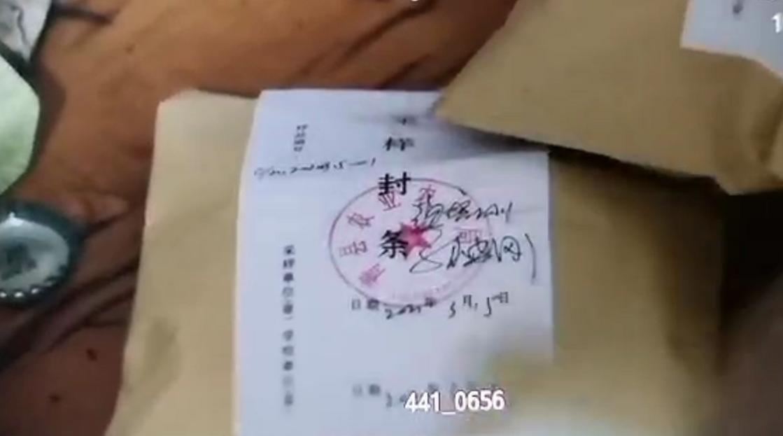 """河北沧州、青县连夜核查""""瘦肉精""""羊肉,已控制2名嫌疑人"""