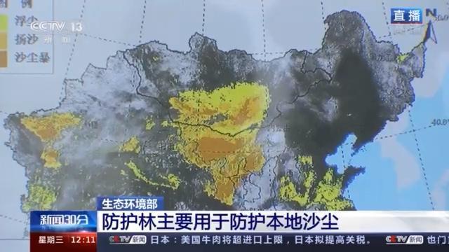 专家解读沙尘回流原因 北方多地PM10浓度居高不下