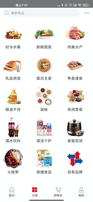 """超市巨头""""京客隆""""线上业务爆发 用有赞小程序激活社区团购"""