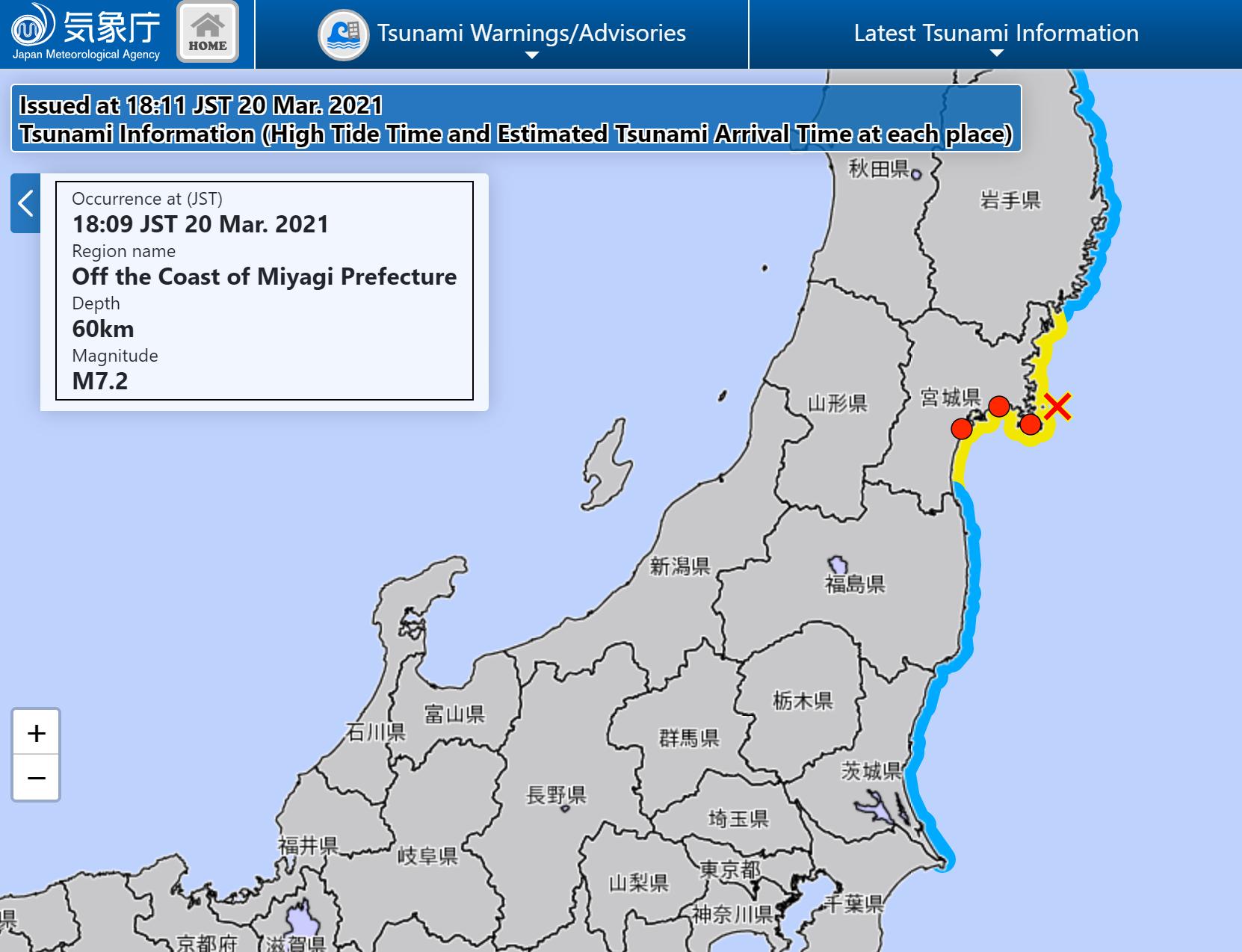日本宫城县附近海域发生里氏7.2级地震 系近一个月来第二次强震