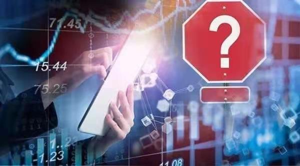SWIFT在华设立合资公司,股东背景与央行有关?新公司做什么?央行最全解读来了