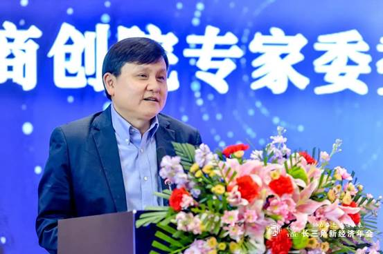 张文宏教授作分享