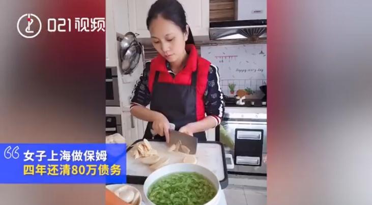 4年还清80万外债、拒绝复旦教授求婚,2个上海女保姆留下的社会生存法则-新闻频道-和讯网