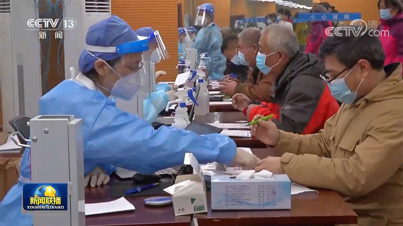 【接种新冠疫苗 构筑免疫屏障】北京市新冠疫苗接种突破1000万人