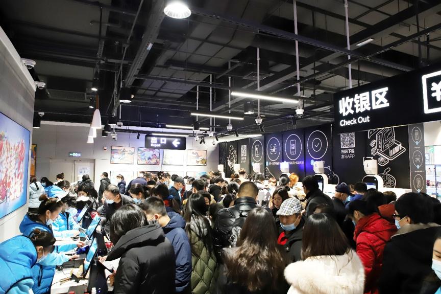 盒马鲜生沈阳二店或将于4月28日开业 进驻金地时代新街