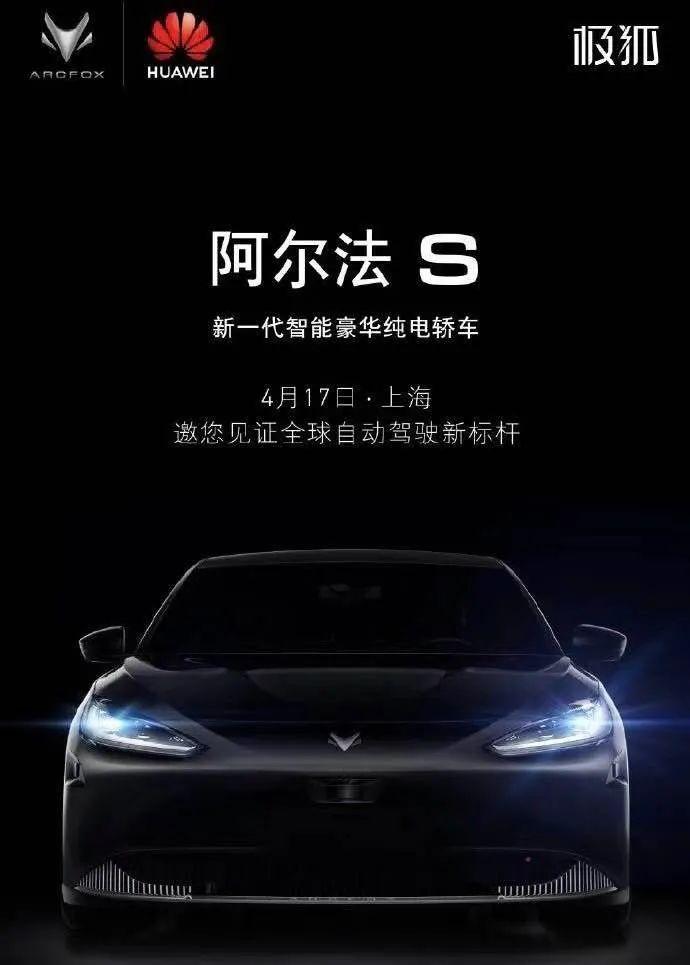 华为将发布纯电动轿车;美团优选2021年目标2000亿GMV;《速度与激情9》官宣引进中国内地
