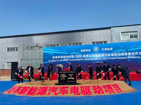 """宝马""""亲密伙伴""""采埃孚新决定:10个亿在中国建厂"""