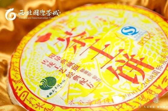 东道汝窑传家宝1号:金牛传家,走进西安