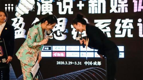2021《演说+新媒体盈利思维》系统课—成都站成功闭幕