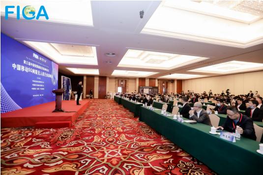 复亚智能出席2021年中国移动5G网联无人机行业高峰会