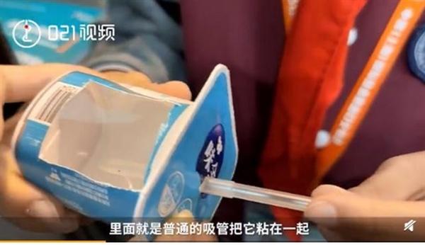 小学生发明旋转吸管免舔酸奶盖:再不用撕开酸奶盖舔酸奶