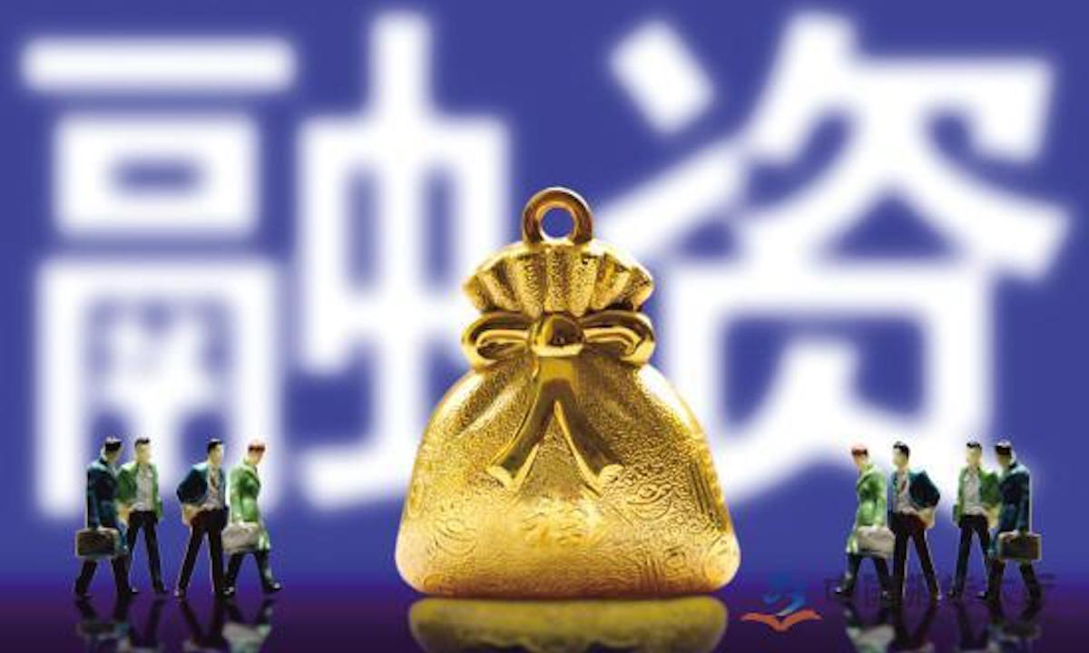 致力于医药健康新零售发展,西柚健康获经纬中国、红点中国千万美元投资