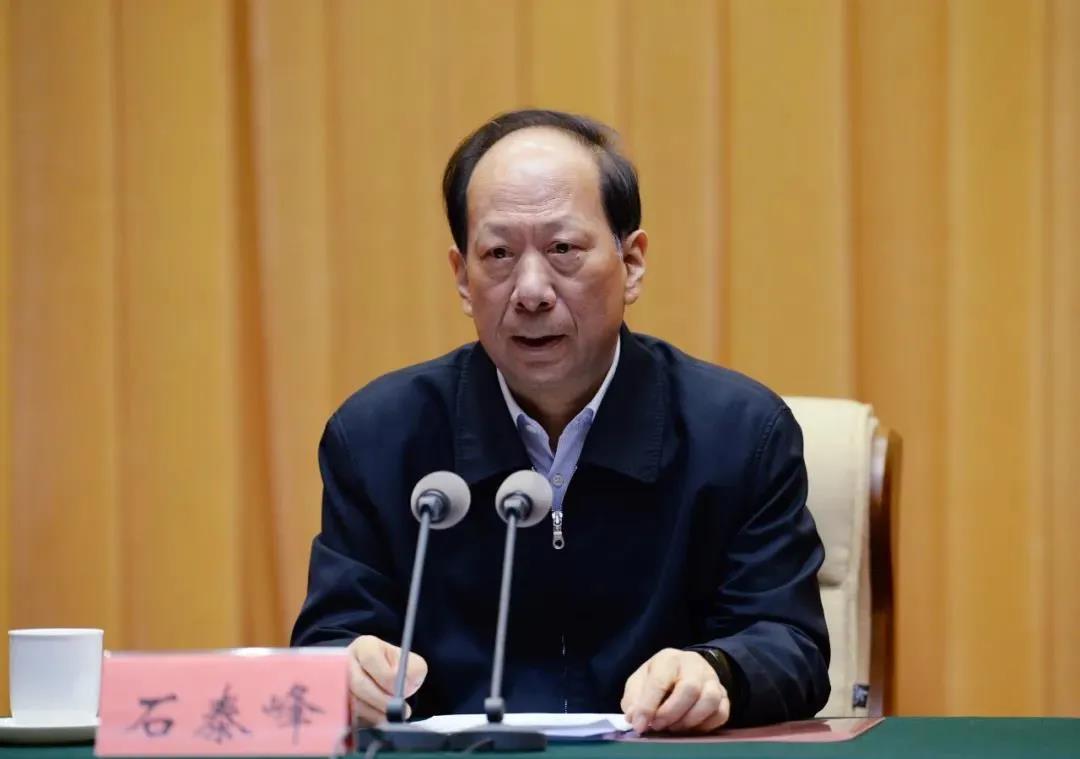 内蒙古自治区党委:拿着国家资源去搞行贿受贿,这个账终归要算