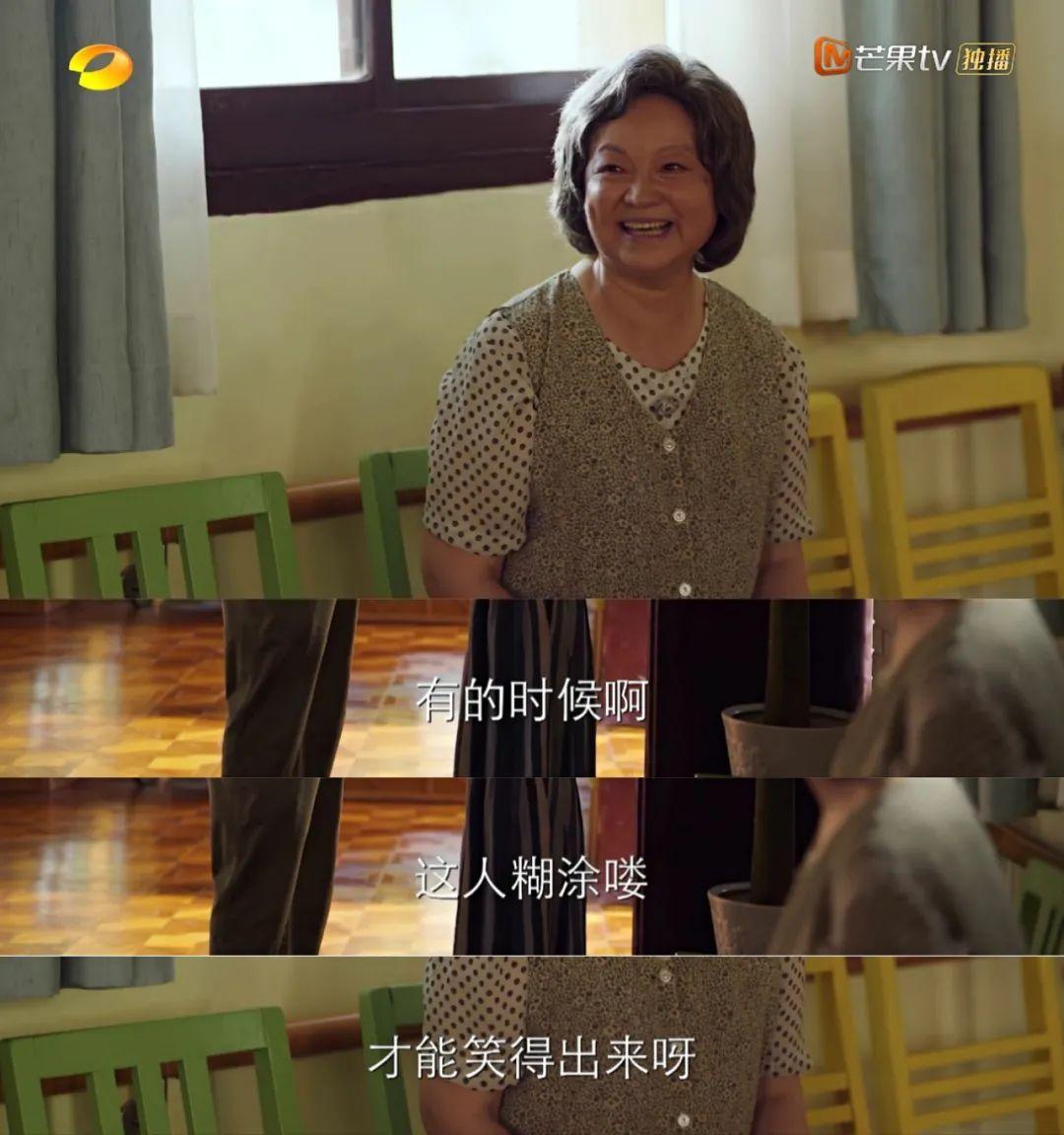 """《八零九零》:""""老小孩""""与""""小大人""""互相治愈"""