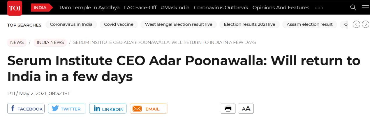 疫情猛烈侵袭,印度最大疫苗生产商CEO赴英后发声:正与合作伙伴洽谈,几天后回国