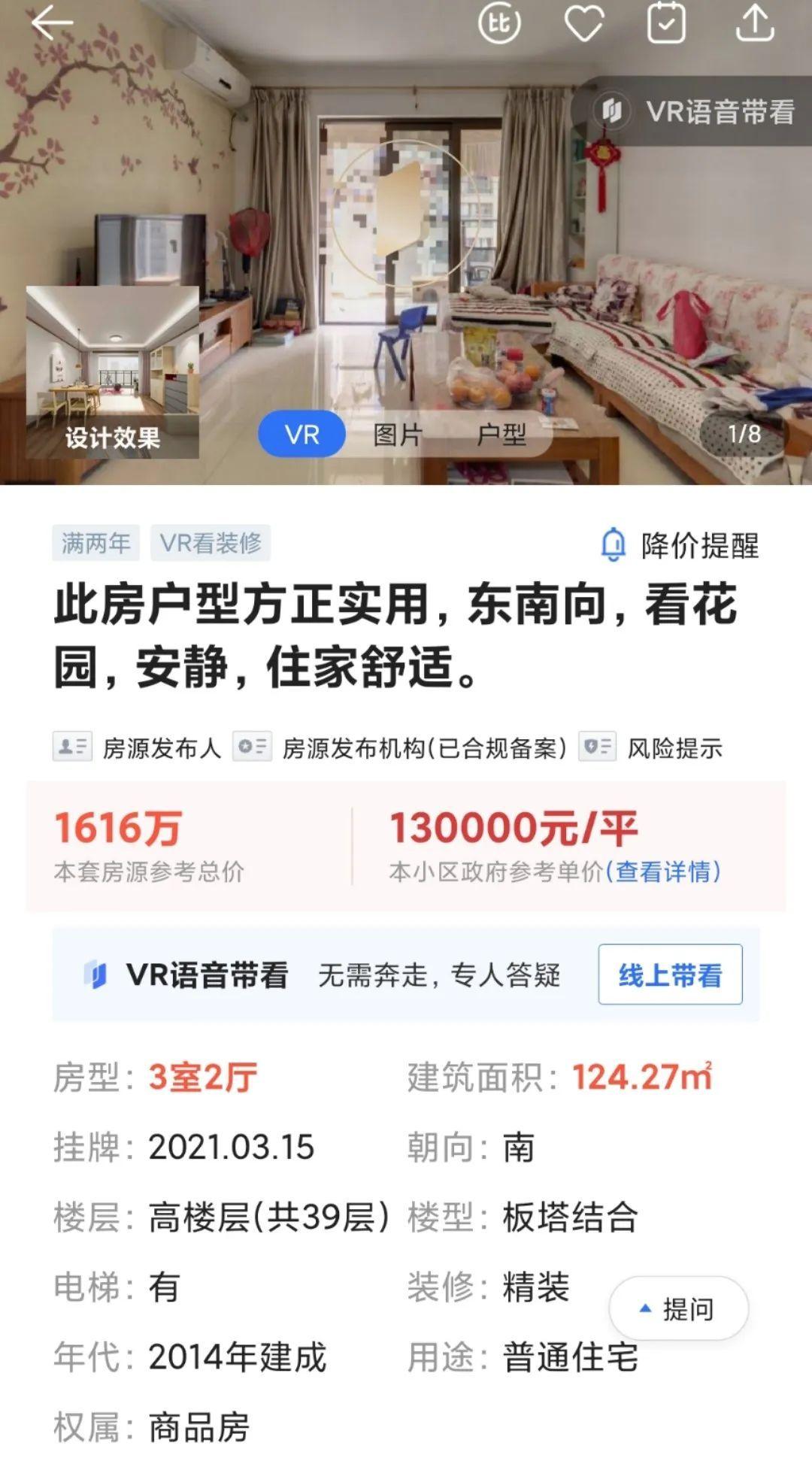 价值4000万!深圳一男子遗赠给保姆3套房,双方同居17年,法院判了!