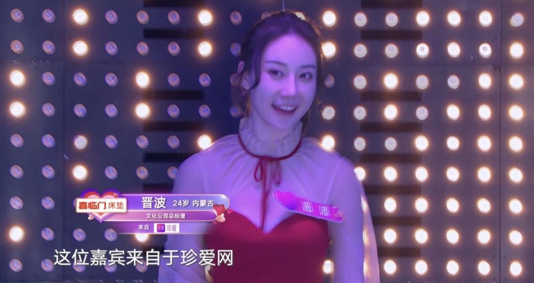 改版率破折旧率,《中国新相亲》的青春牌打对了吗?