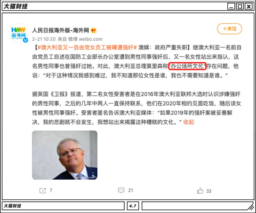 每天赚中国38亿,澳大利亚这招无解吗?