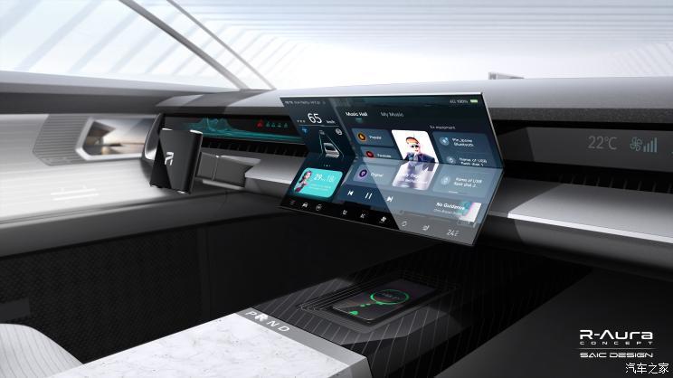 R汽车概念车R-Aura或将在临港基地量产
