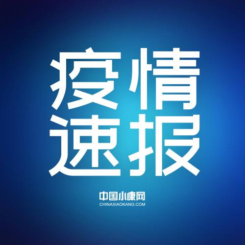 31省份新增确诊19例 本土2例在广东 广州疫情最新消息今天 广州海珠区发现1例本地阳性病例 广州荔湾区一地调整为中风险地区