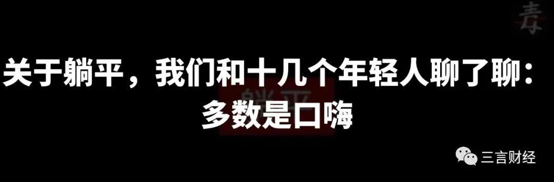 中奖1亿的锦鲤信小呆现状:没钱,没工作,还抑郁了