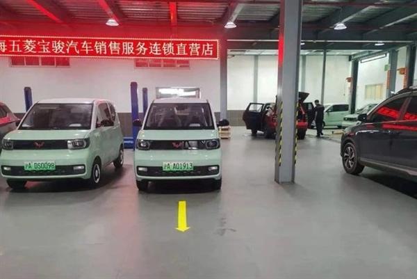 上海恢复五菱宏光MINIEV上绿牌资格?4S店销售人员回应