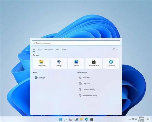 Windows 11提前偷跑:任务栏、开始菜单大改、圆角设计增多