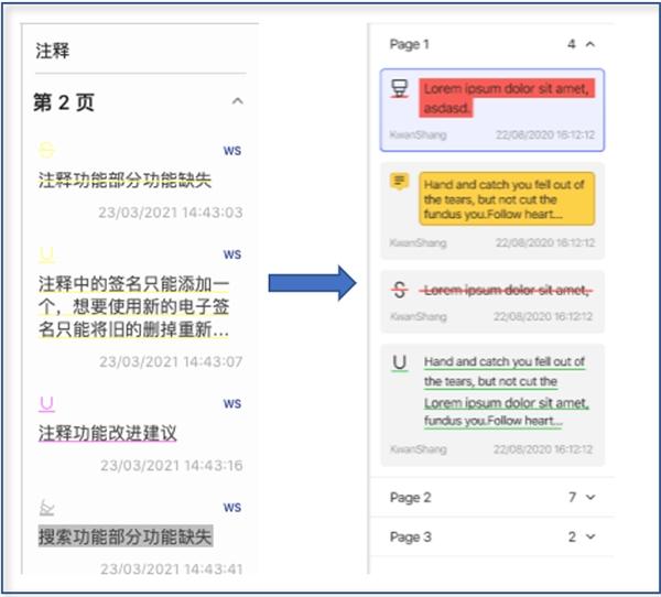 万兴科技升级办公效率产品 万兴PDF Mac 8.0预计7月15日于中国区全新上线
