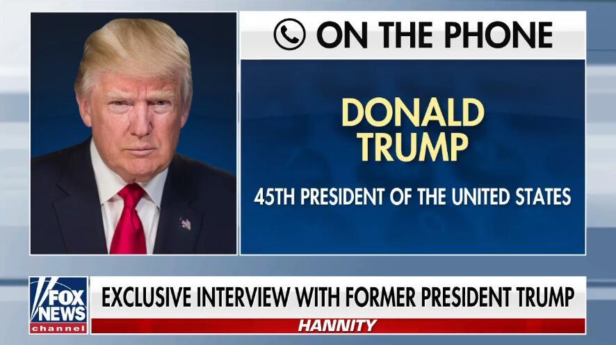 """""""我们什么也没得到!""""普拜会刚结束特朗普就露面:这对俄罗斯来说是""""美好的一天"""""""